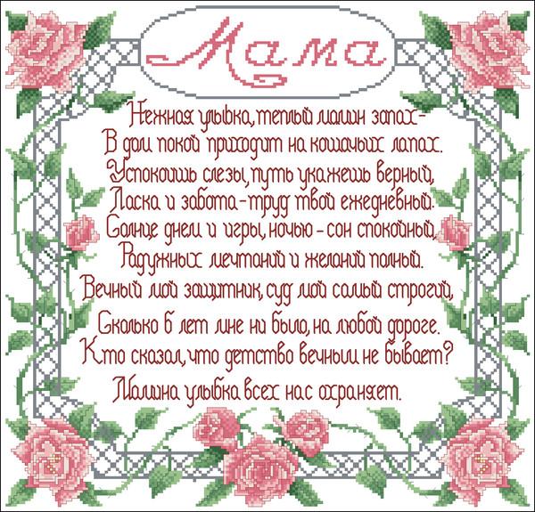 Поздравления с днем рождения отцу в стихах до слез