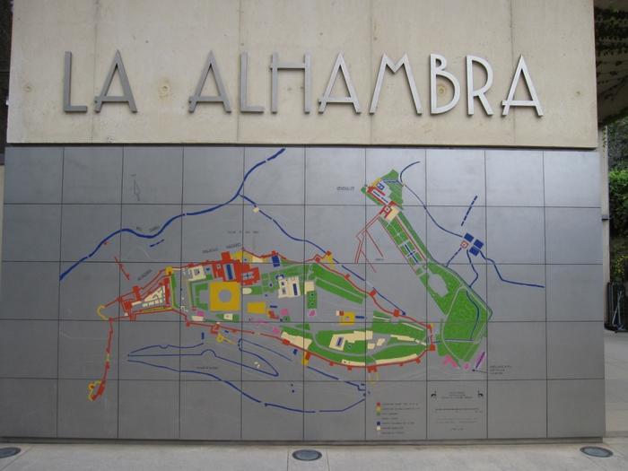 городе Гранада. Альгамбра