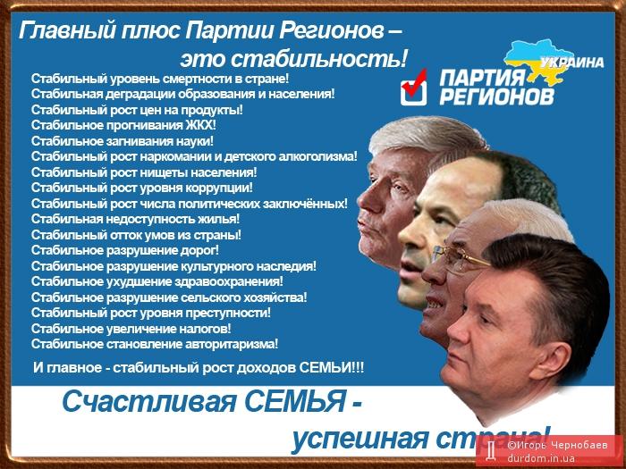 Террористы в Донецке открыли огонь по избирателям, которые хотели проголосовать, - КИУ - Цензор.НЕТ 1099