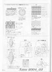 Превью Amu 2004_03_Page_47 (506x700, 220Kb)