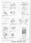 Превью Amu 2004_03_Page_51 (506x700, 204Kb)