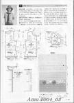 Превью Amu 2004_03_Page_52 (505x700, 231Kb)