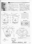 Превью Amu 2004_03_Page_54 (505x700, 230Kb)