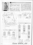 Превью Amu 2004_03_Page_61 (506x700, 215Kb)