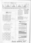 Превью Amu 2004_03_Page_65 (506x700, 229Kb)