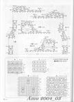 Превью Amu 2004_03_Page_69 (506x700, 233Kb)