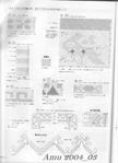 Превью Amu 2004_03_Page_79 (506x700, 219Kb)