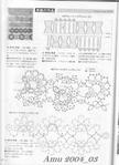 Превью Amu 2004_03_Page_81 (506x700, 252Kb)