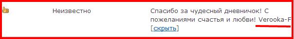 3726295_otnosheniya (604x81, 5Kb)