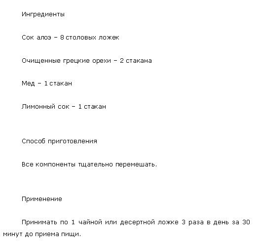 2012-06-08_103750 (525x494, 32Kb)