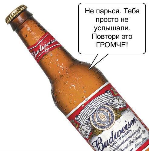 butylka_podskazhet_10_foto_6 (492x498, 49Kb)