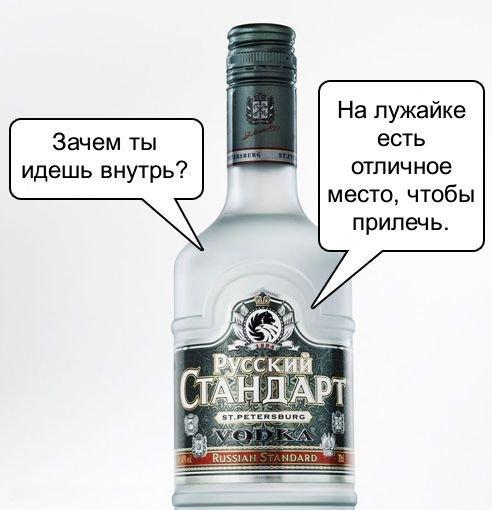 butylka_podskazhet_10_foto_8 (492x510, 37Kb)