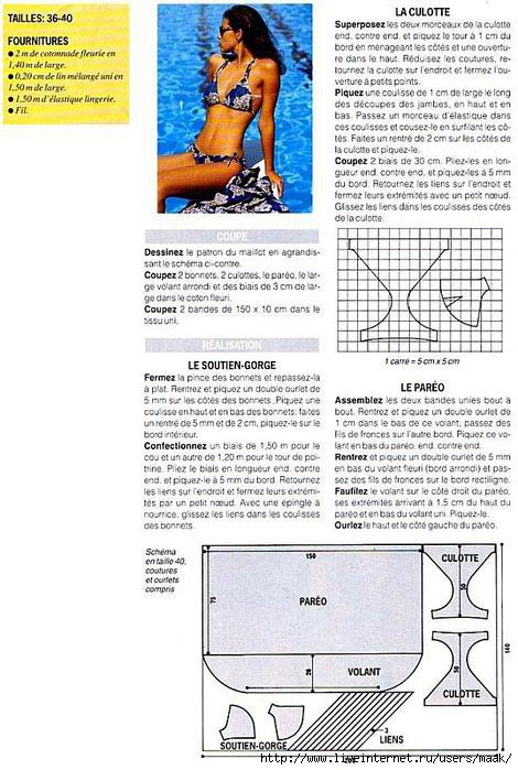 LePareo2 (470x700, 224Kb)