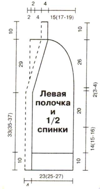 zhaket_150_shema_2 (320x603