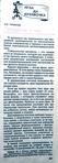 Превью 21 (250x700, 263Kb)