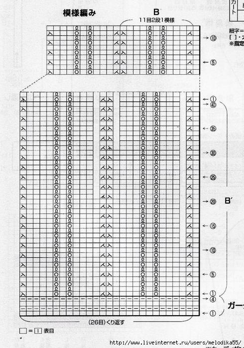 вр3 (490x700, 309Kb)