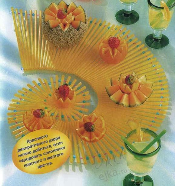 Поделки для детей из трубочек для коктейля своими руками