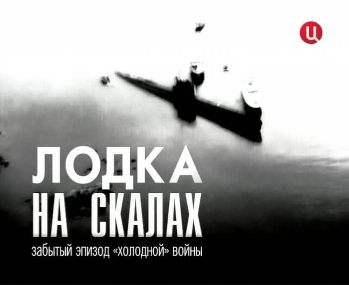 Lodka_na_skalah (700x572, 43Kb)