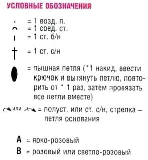 4403711_3033 (295x318, 38Kb)