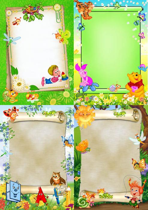 Детские картинки для оформления