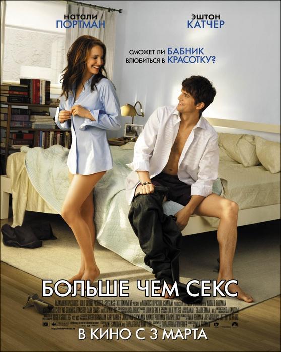Узбекский секс голые девушка 5 фотография