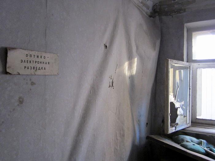Усачевско-Чернявское женское училище new 04 (700x525, 79Kb)