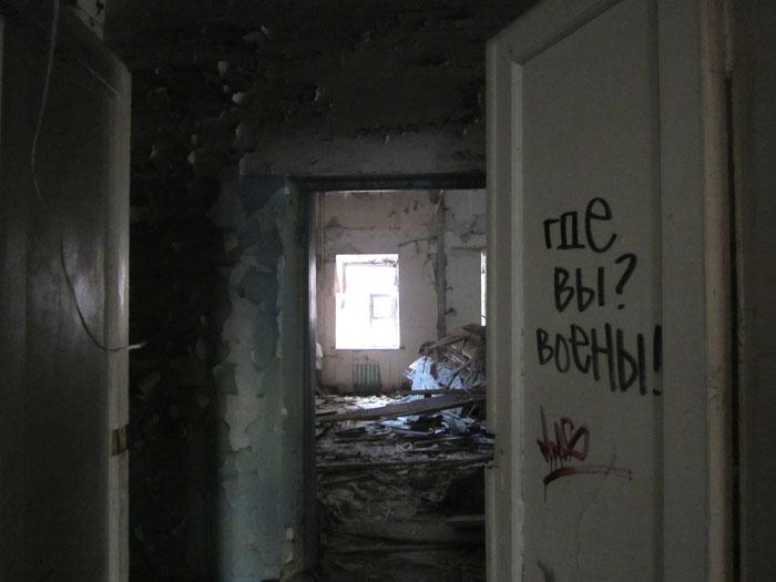 Усачевско-Чернявское женское училище new 20 (700x525, 73Kb)