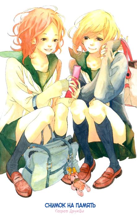 Tomodachi_no_Hanashi_-_insert1 (443x700, 429Kb)