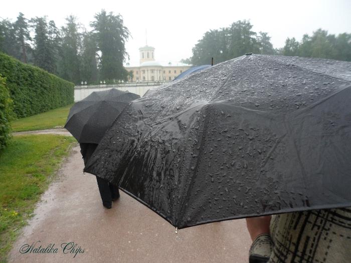 зонт (700x525, 268Kb)
