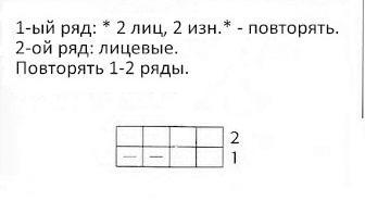 4054909_rezinka_chisto (336x185, 10Kb)