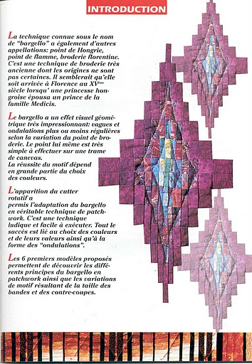 КакСтегать (354x512, 77Kb)