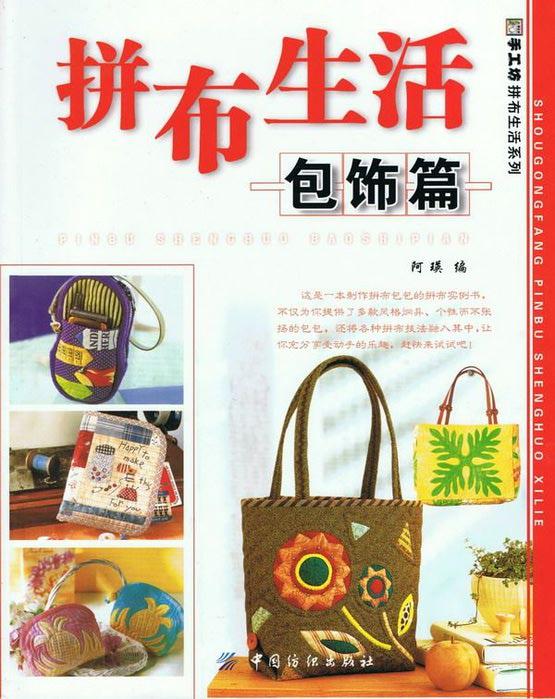 Pinbu shenghuo baoshipian (555x700, 84Kb)
