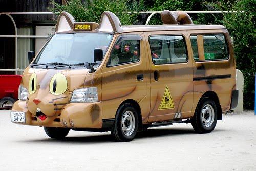 японский школьный автобус фото 3 (500x333, 48Kb)
