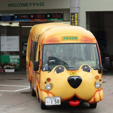 японский школьный автобус фото 5 (450x450, 40Kb)