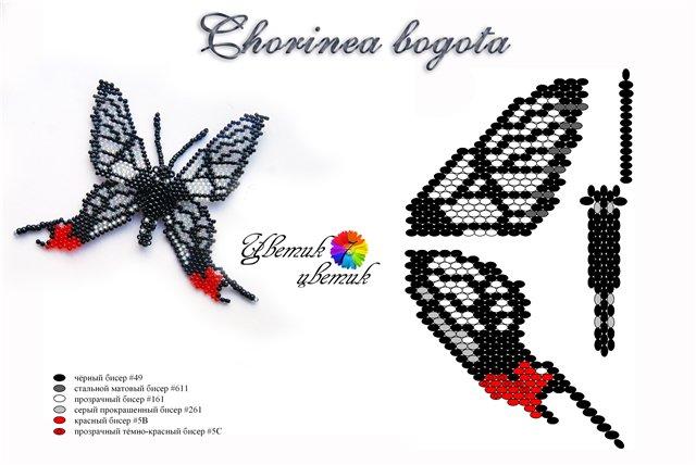 Схема бабочки от Марины Таран (Цветик-7цветик).  Просмотров: 412 Комментариев: 0. АртБисер.  Блог.