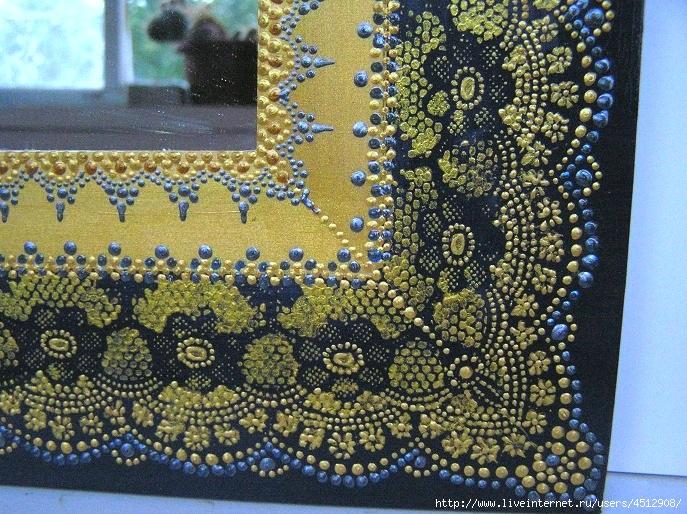Зеркало синее+золото. Фрагмент (687x514, 373Kb)
