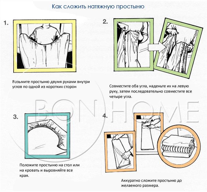 http://img1.liveinternet.ru/images/attach/c/5/88/24/88024539_large_1.jpg