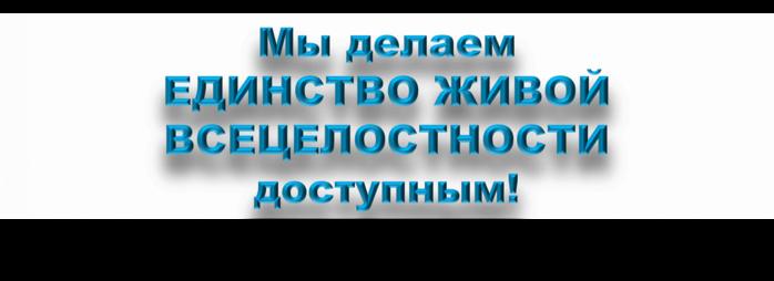 3084963_SLOG_EDIN (700x254, 105Kb)