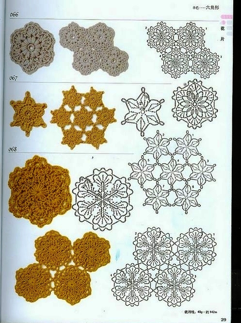схема цветок6 (497x666, 279Kb)