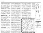 Превью 054.2 (700x531, 244Kb)