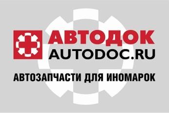 autodoc (346x232, 22Kb)