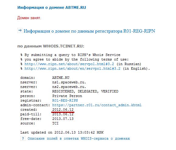 abtme (579x493, 180Kb)