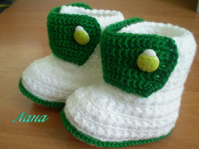 Детские пинетки- ботиночки