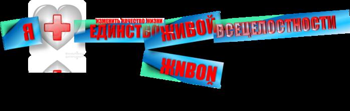 3084963_FOTOKONKYRS_2_1_ (700x223, 102Kb)
