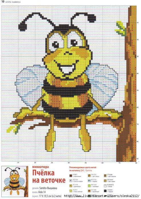пчела (494x700, 289Kb)