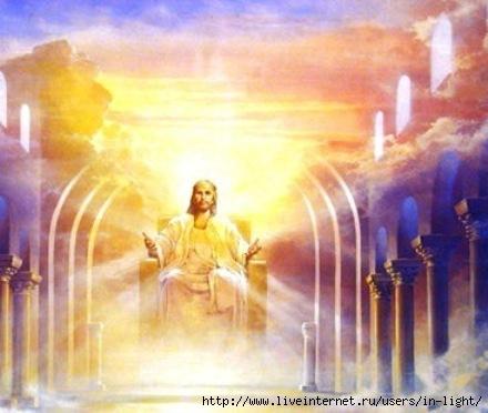 Бог, Высшая Истина (440x372, 87Kb)