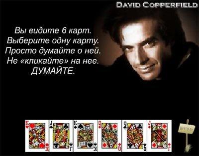 1232494899_coppi (400x313, 27Kb)