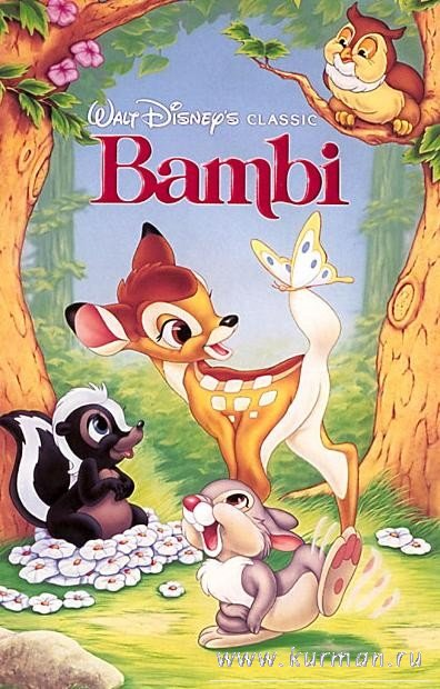 88276192_large_1215582871_kurman_ru_bambi (396x620, 76Kb)