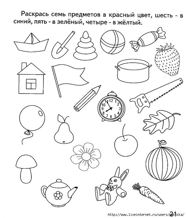Презентация Математика Для Дошкольников 6 7 Лет