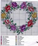 Превью цветочное серце (575x700, 452Kb)